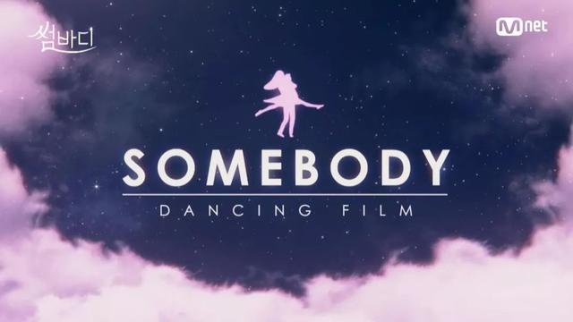 《somebody 暧昧之舞》:没有演播室的恋爱推理