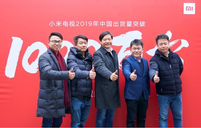 权威认证!小米电视1000万台销量创中国历史,10个索尼、68个LG