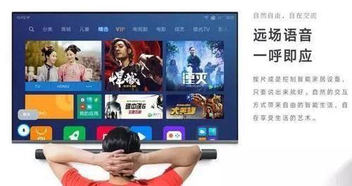 史无前例!小米电视出货量破1000万,击败索尼位,列全球第五